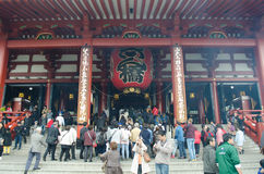 Tourists visit Senso-ji Temple. TOKYO- NOVEMBER 12: Tourists visit Senso-ji Temple on November 12, 2015 in Tokyo,Japan.The Senso-ji Buddhist Temple is the symbol Royalty Free Stock Photos