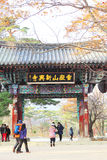 Tourists visit the Shinheungsa Temple on November 23, 2013 in Te Royalty Free Stock Photo