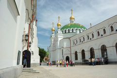 Tourists visiting Kiev Pechersk Lavra - national historic-cultural sanctuary,Kiev,Ukraine Stock Images