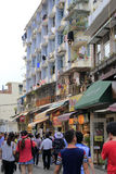 Tourists walk to the dining area of gulangyu island Royalty Free Stock Images