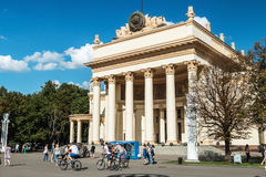 Tourists walking and cycling in the Exhibition of Economic Achie Royalty Free Stock Photography