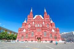Tourists walking near National Historic Museum in Moscow, Russia Stock Images