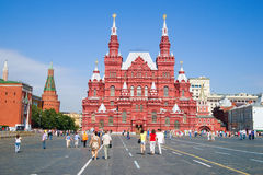 Tourists walking on Red Square in Moscow, Russia Royalty Free Stock Photos