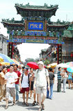 Tourists in Xian,China Royalty Free Stock Photography