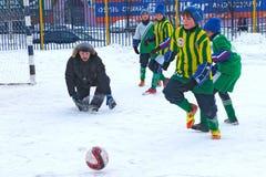 Tournament on minifootball Stock Image