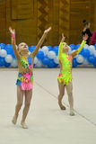 Tournament of rhythmic gymnastics Stock Photos