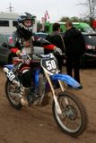 Tournament of Ukraine to on super to motocross Stock Photo