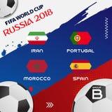 Tournoi 2018 de groupe du football de coupe du monde ENV 10 Photo stock