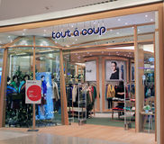 Tout a coup shop in hong kong Royalty Free Stock Image