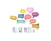 Tout que nous avons besoin est paix Images libres de droits