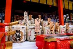 Toutes sortes de saké photographie stock
