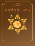 Tova de Shana, fundo judaico do ano novo Foto de Stock