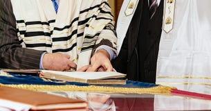 Tova judío del torah del día de fiesta de la cultura del judaísmo Imagen de archivo libre de regalías