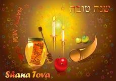 tova shana Στοκ εικόνα με δικαίωμα ελεύθερης χρήσης