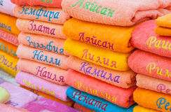 Towels with names on tatar language Stock Image