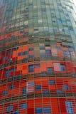 Tower Agbar. Barcelona landmark, Spain. Stock Photos