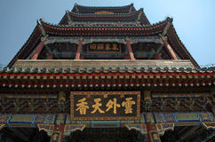 The Tower of Buddhist Insense in the Summer Palace, Beijing, Chi Royalty Free Stock Images