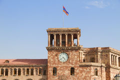 Tower building of the Government of Armenia with the Armenian flag Royalty Free Stock Image