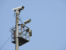 Tower of CCTV Stock Photography