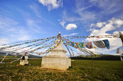 The Tower of Eternity. The stupa,located on the lawn of the Shangri-La,which is the place James Hilton described in his famous book Lost Horizon Stock Image