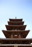 Tower in Horyuji. Horyuji, the world's oldest wooden structure, the world's cultural heritage. it was builted in 607 years. Nara, Japan Royalty Free Stock Photo