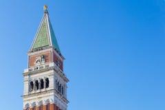Tower on island Mazzorbo, Venice, Italy royalty free stock image
