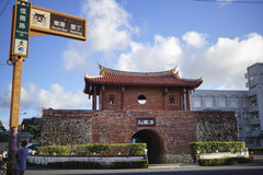 The tower of Kenting Royalty Free Stock Photo