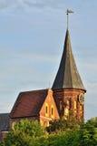 Tower Koenigsberg Cathedral. Symbol of Kaliningrad, Russia Stock Photos
