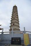The Tower of Kumarajiva Temple Stock Photos