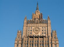 Tower of the Ministry of Foreign Affairs Stock Photo