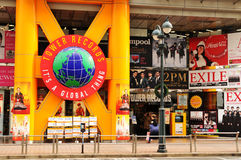 Tower Records Stock Photo