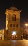 Travel to Romania: Tower at Romanian Patriarchy Stock Photos
