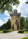 Tower - ruins. Catherine Park. Pushkin (Tsarskoye Selo). Petersburg. Stock Image
