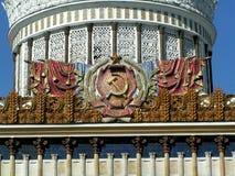 Tower with soviet symbols. (Soviet Ukrainian Rapublic), Moscow, VDNKh royalty free stock image