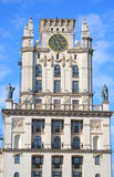 Tower on the station square in Minsk. Royalty Free Stock Images
