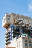 Tower of Terror Royalty Free Stock Photos