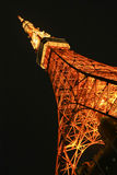 Tower of Tokyo. A picture showing the Tokyo Tower at night Stock Image