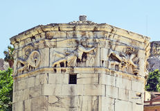 Tower of the Winds, Athens Royalty Free Stock Photography