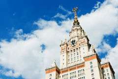 Towers of Moscow State University Royalty Free Stock Images