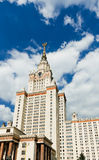 Towers of Moscow State University Royalty Free Stock Image