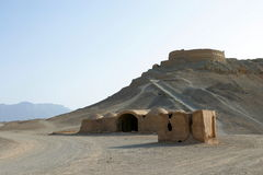 Towers of Silence in Yazd, Iran Stock Image