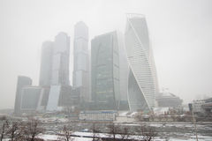 Towers skyscrapers of Moscow City close up fog Stock Photo