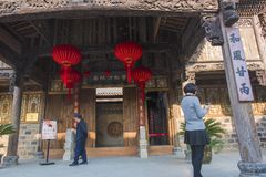 Wuhu kuizi ancient town. The town is an ancient town in wuhu, anhui province, China. It is a small town that combines tourism and business royalty free stock image
