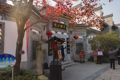 Wuhu kuizi ancient town. The town is an ancient town in wuhu, anhui province, China. It is a small town that combines tourism and business stock images