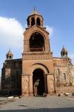 Town of Echmiadzin. Spiritual center of Armenia Royalty Free Stock Photo