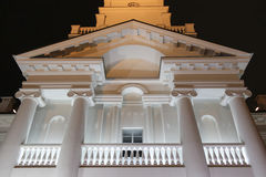 Town hall. City town hall at night illuminated by projectors Royalty Free Stock Photo