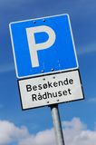 Town hall parking Royalty Free Stock Photos