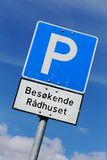 Town hall parking Stock Images
