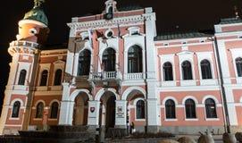 Town hall at Ruzomberok, Slovakia. Town hall at night - Ruzomberok, Slovakia stock photography