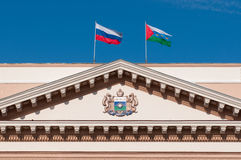 Town hall in Tyumen Royalty Free Stock Photography